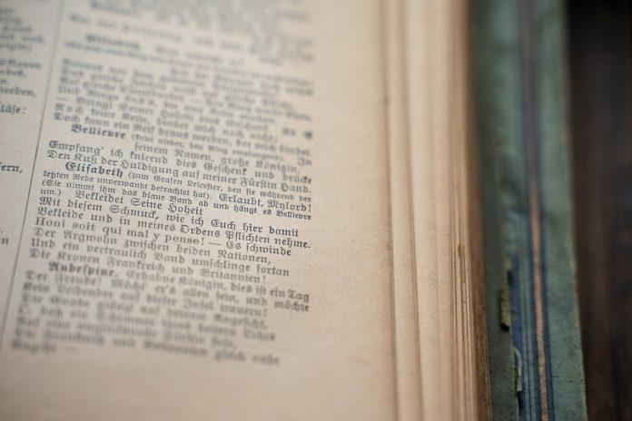 תרגום משפטי לגרמנית, קופירייטינג, תרגום משפטי, תרגום הנהלת חשבונות