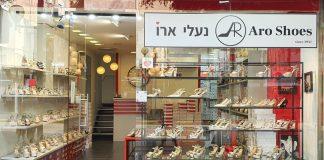 חנות נעליים ״נעלי ארו״ תרמה נעלי כלה לכלות נזקקות